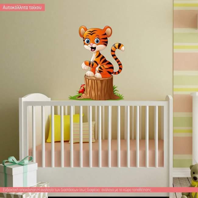 Χαρούμενο τιγράκι, αυτοκόλλητο τοίχου με ζωάκι
