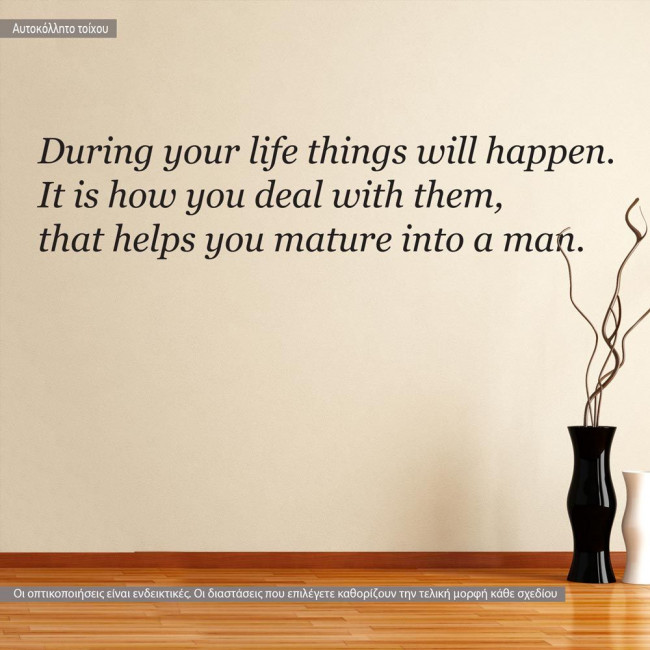 During your life... αυτοκόλλητο τοίχου