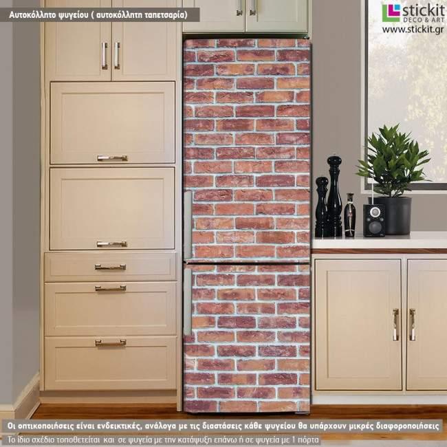 Brick wall, αυτοκόλλητο ψυγείου