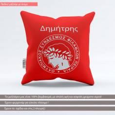 Ολυμπιακός, μαξιλάρι με όνομα