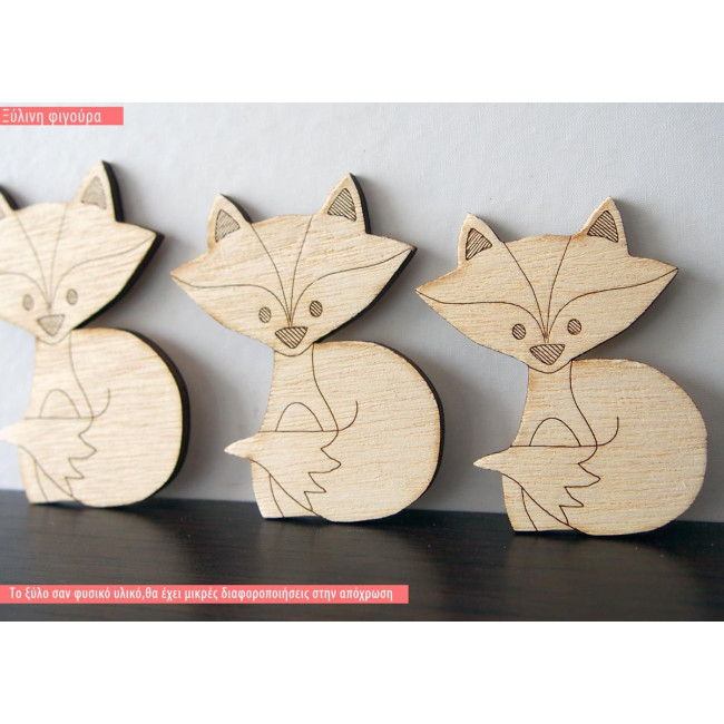 Αλεπουδάκι, ξύλινη φιγούρα διακοσμητική με ζωάκι αλεπού