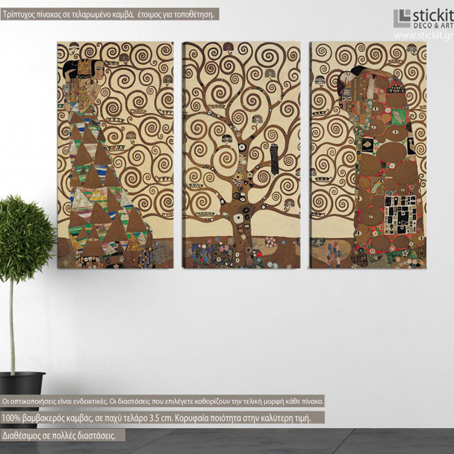 Tree of life, Klimt Gustav, τρίπτυχος πίνακας σε καμβά