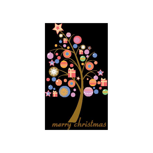 Μοντέρνο Χριστουγεννιάτικο δέντρο 2