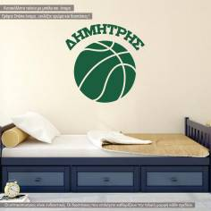 Μπάλα μπάσκετ αυτοκόλλητο τοίχου με όνομα,γράψτε online