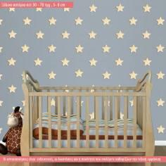 Σετ ξύλινα αστέρια, διαθέσιμα σε πολλές διαστάσεις