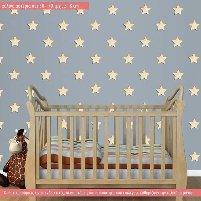 Αστέρι, ξύλινη φιγούρα διακοσμητική