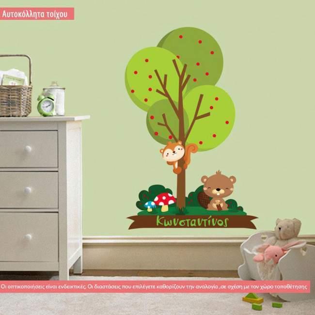 Ζωάκια του Δάσους, με το όνομα που θέλετε (κοριτσάκι) αυτοκόλλητο τοίχου παιδικό με ζωάκι και όνομα