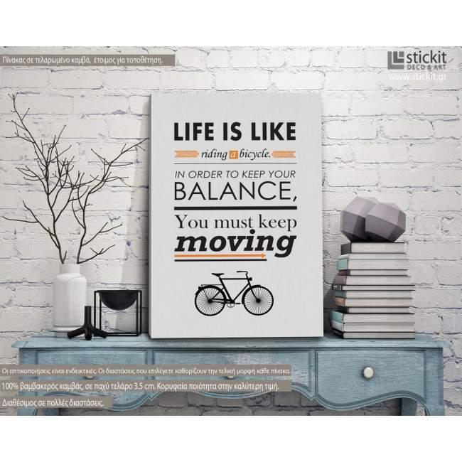 Life is a like riding a bike, πίνακας σε καμβά
