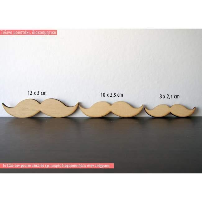 Μουστάκι, ξύλινη φιγούρα διακοσμητική