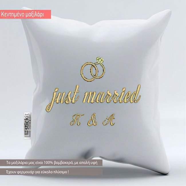 Just Married,μαξιλάρι κεντημένο με καρδιά ή βέρες