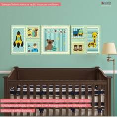 Baby boy, με όνομα, παιδικός - βρεφικός τρίπτυχος πίνακας
