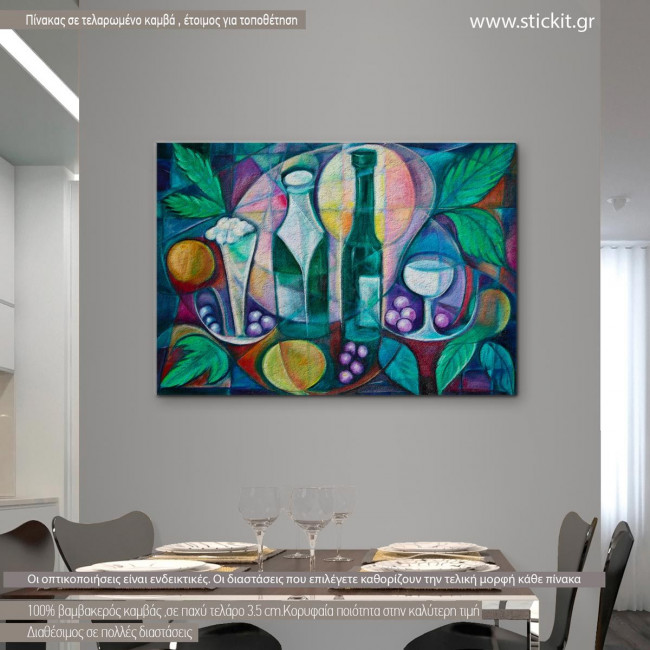 Spirits in the vineyard, πίνακας σε καμβά