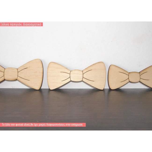 Παπιγιόν cute, ξύλινο σχέδιο διακοσμητικό