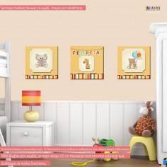 Καμηλοπαρδαλάκι, με όνομα, παιδικός - βρεφικός τρίπτυχος πίνακας