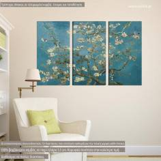 Πίνακας σε καμβά, Blossoming almond tree, van Gogh Vincent, τρίπτυχος