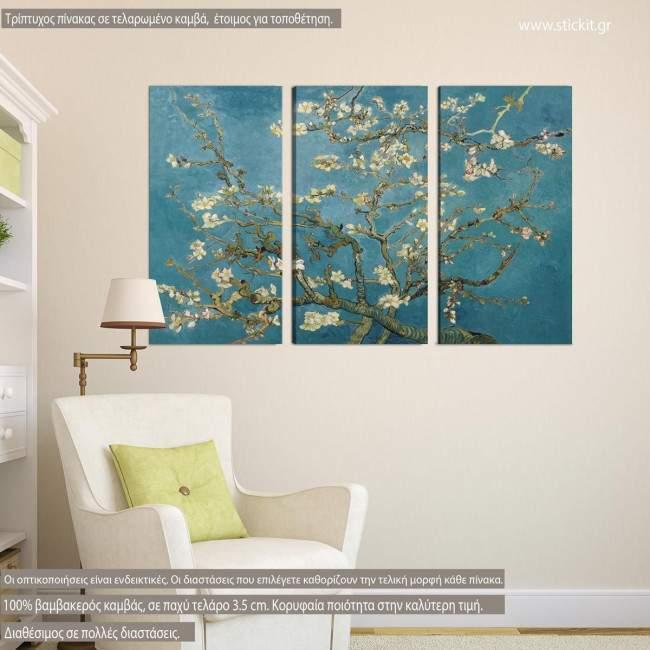 Blossoming almond tree, Van Gogh, αντίγραφο, τρίπτυχος πίνακας σε καμβά (multipanel)