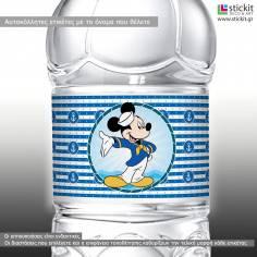 Mickey Mouse ,αυτοκόλλητες ετικέτες για μπουκάλια αναψυκτικών ,νερού, με το όνομα που θέλετε