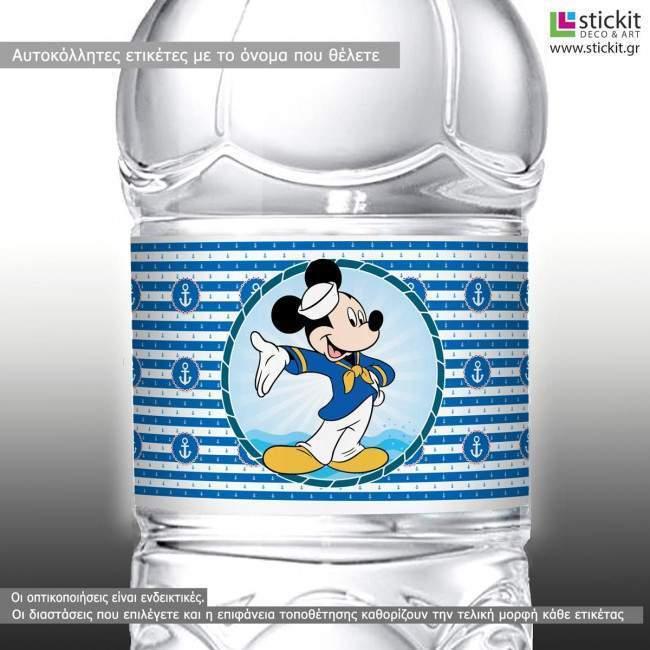 Mickey Mouse ,10άδα ,αυτοκόλλητες ετικέτες για μπουκάλια αναψυκτικών ,νερού, με το όνομα που θέλετε