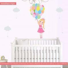 Αυτοκόλλητο τοίχου, μικρή πριγκίπισσα, μπαλόνια και συννεφάκια, Cute fairytale