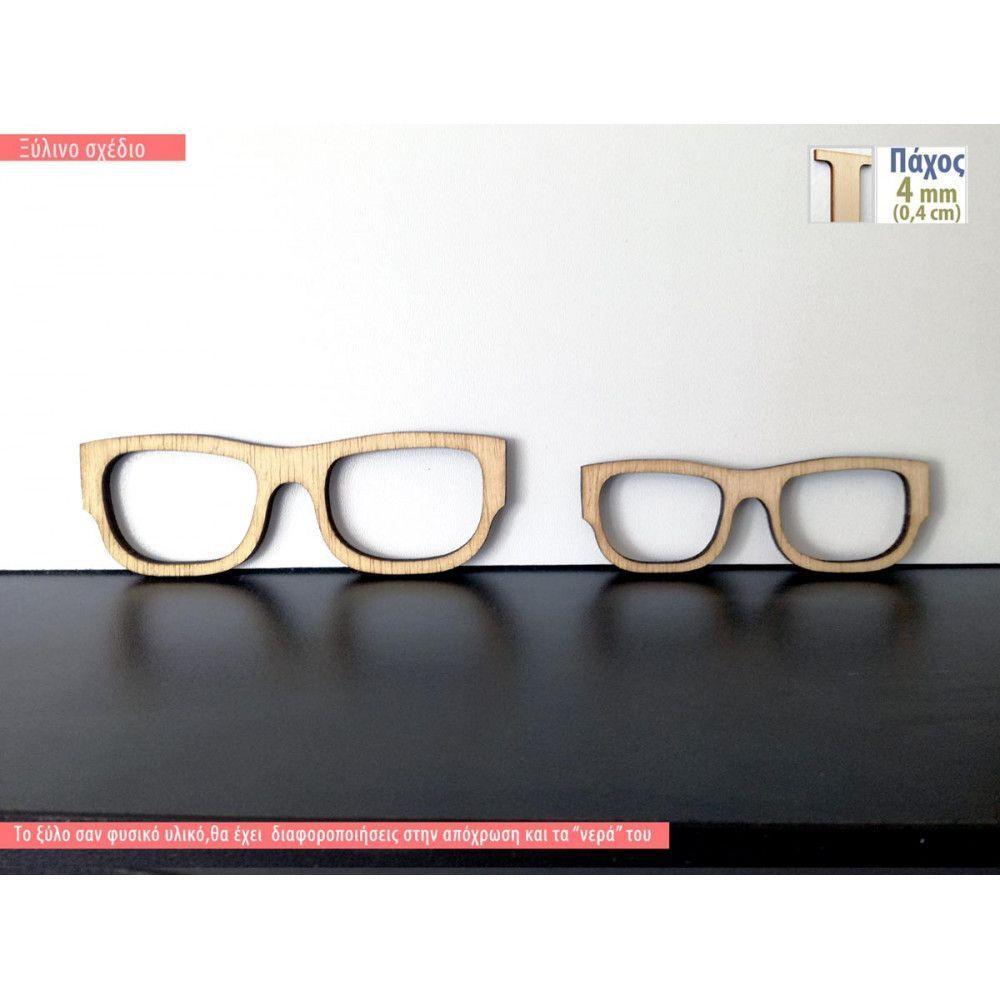 0fd09867f5 Ξύλινα Γυαλιά ηλίου ανδρικά διακοσμητική φιγούρα