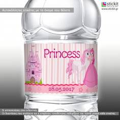 Princess and castle, αυτοκόλλητες ετικέτες με όνομα πριγκίπισσα και κάστρο