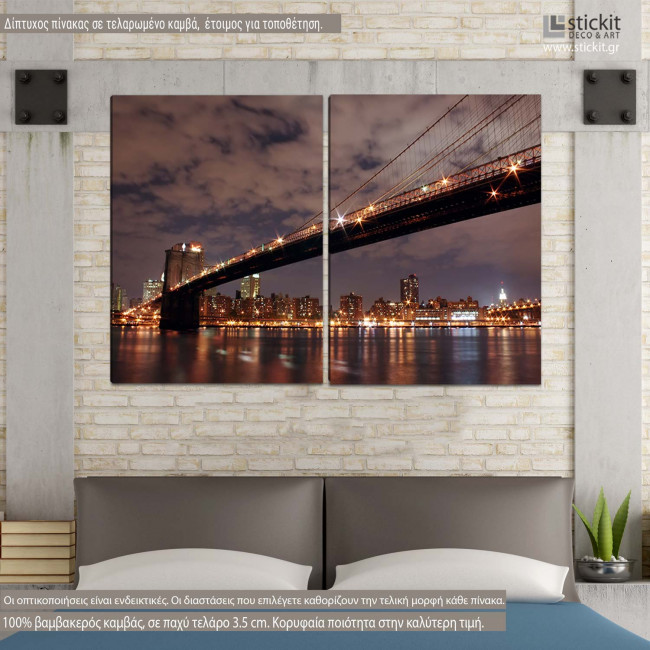 Brooklyn bridge lights, δίπτυχος πίνακας σε καμβά