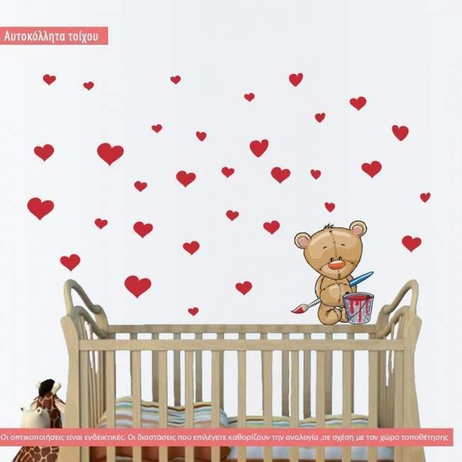 Αυτοκόλλητο τοίχου, Αρκουδάκι Καλλιτέχνης, καρδιές και αστέρια