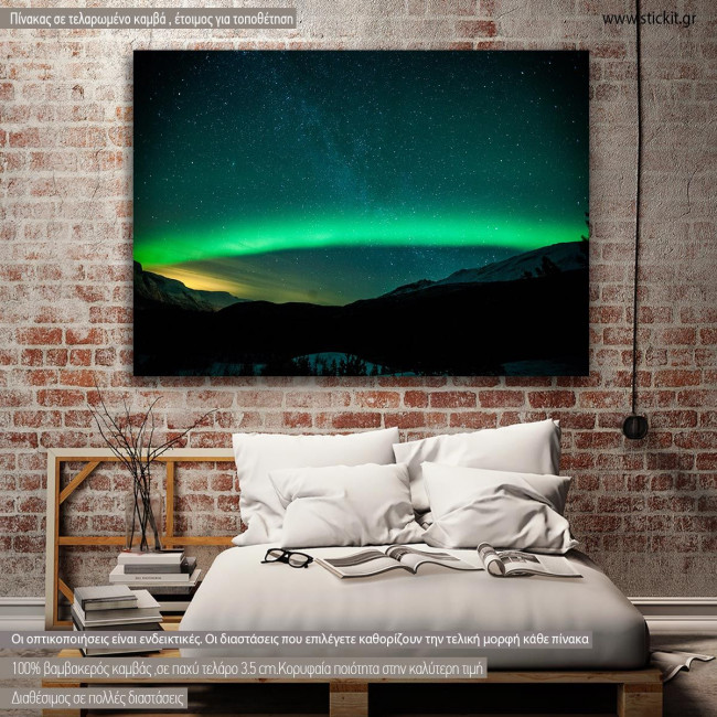 Northern Lights, πίνακας σε καμβά