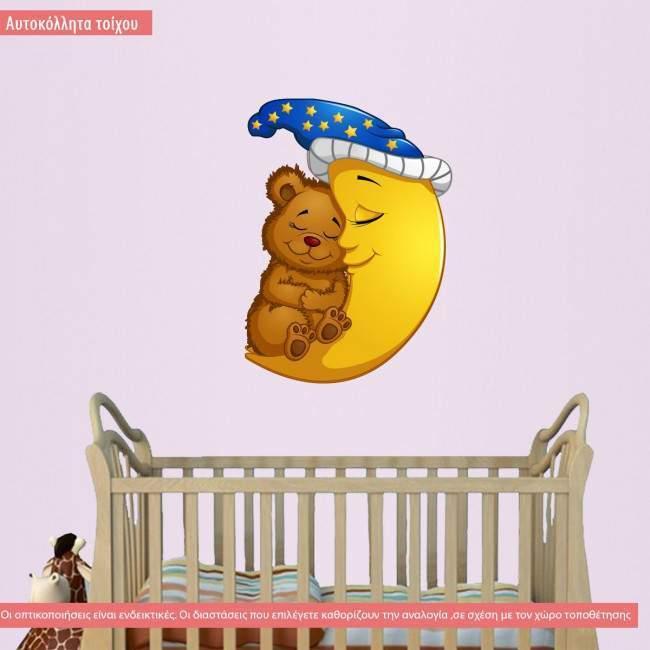 Sleepy moon, αυτοκόλλητο τοίχου, αρκουδάκι και φεγγάρι