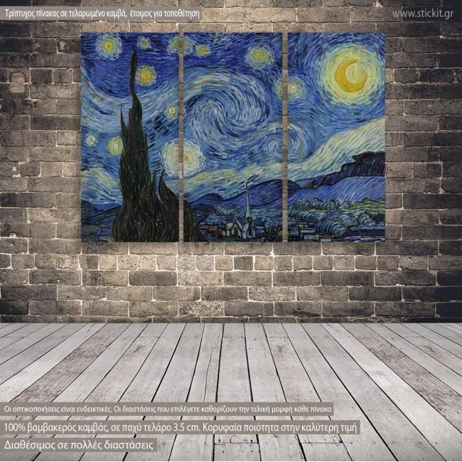 Starry night, Vincent van Gogh, τρίπτυχος πίνακας σε καμβά
