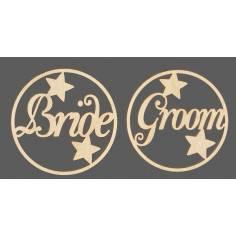 Bride, Groom, κοπτικό σε κύκλο, ξύλινο