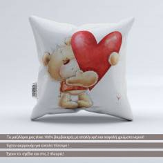 Love you!, διακοσμητικό μαξιλάρι, 100 % βαμβακερό