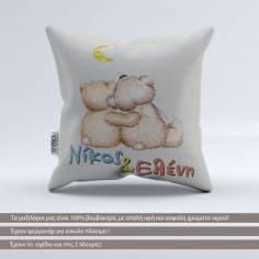 Αδερφάκια, βαμβακερό διακοσμητικό μαξιλάρι με το όνομα που θέλετε