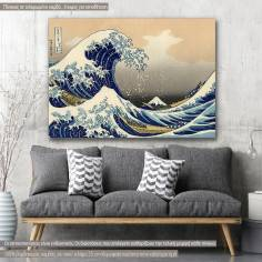 The great wave off Kanagawa, K. Hokusai, αντίγραφο - αναπαραγωγή πίνακα σε καμβά