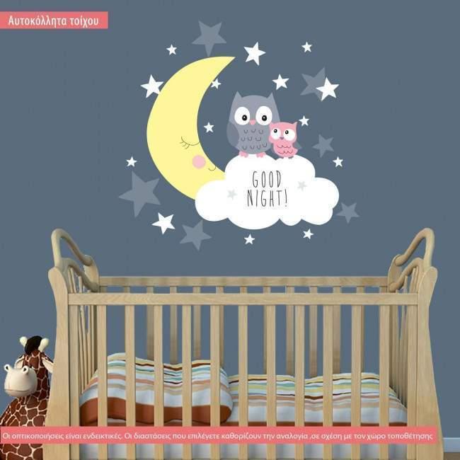 Good night, αυτοκόλλητο τοίχου με κουκουβάγιες στο φεγγάρι