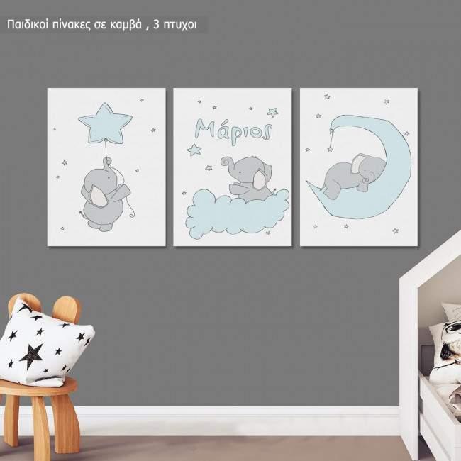 Ελεφαντάκι στα... παιδικός τρίπτυχος πίνακας με ελεφαντάκι, αστέρια, φεγγάρι, σύννεφα, Συνδ 1