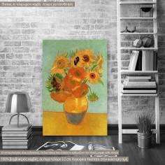 Πίνακας ζωγραφικής, Sunflowers by Vincent van Gogh, αντίγραφο σε καμβά