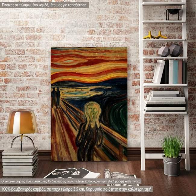 The scream, Munch Edvard, αντίγραφο - αναπαραγωγή πινακα σε καμβά