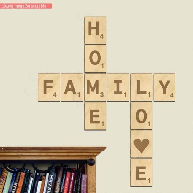 Home Family Love Scrabble ξύλινα γράμματα