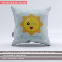 Παιχνιδιάρης Ήλιος, βαμβακερό διακοσμητικό μαξιλάρι με όνομα