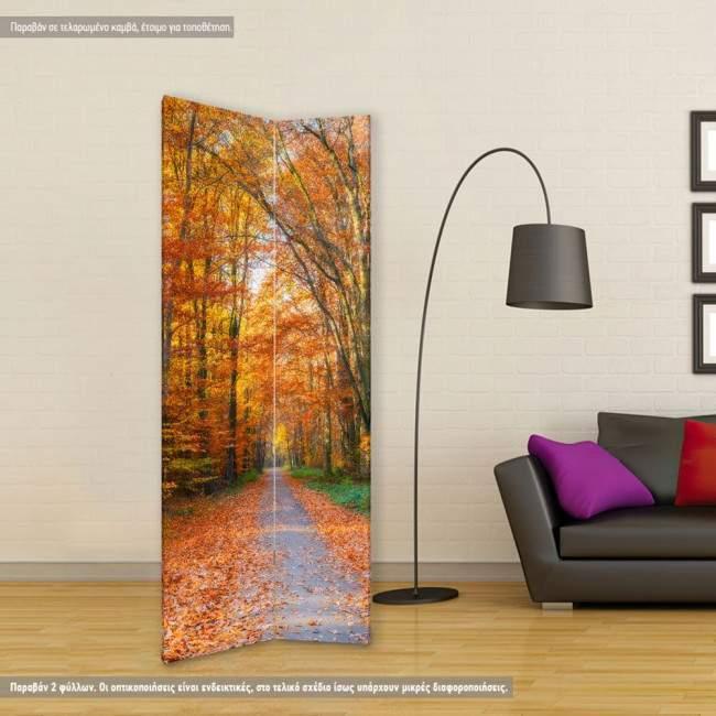 Autumn path, πτυσσόμενο διαχωριστικό (παραβάν)