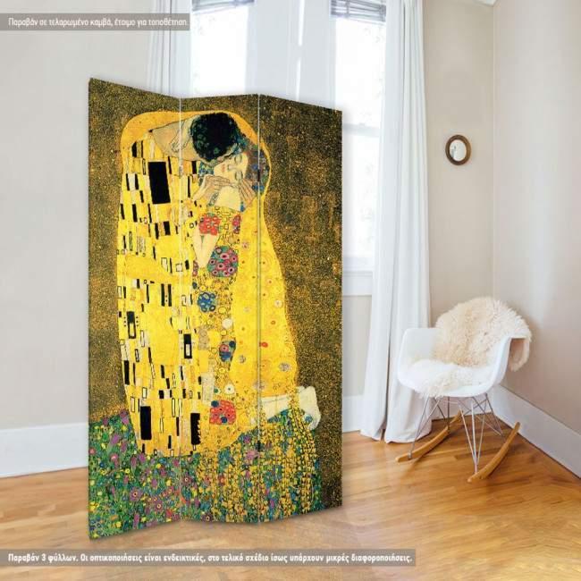 The kiss, G. Klimt, πτυσσόμενο διαχωριστικό (παραβάν)