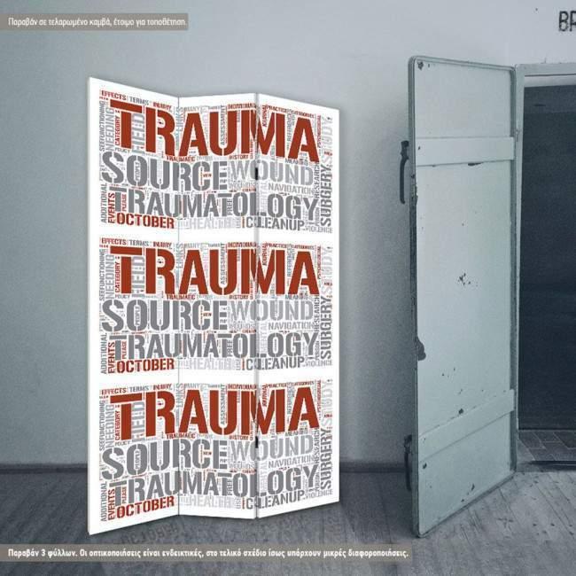 Therapy word cloud, πτυσσόμενο διαχωριστικό (παραβάν)