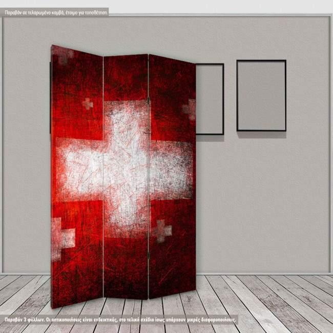 Red cross, πτυσσόμενο διαχωριστικό (παραβάν)