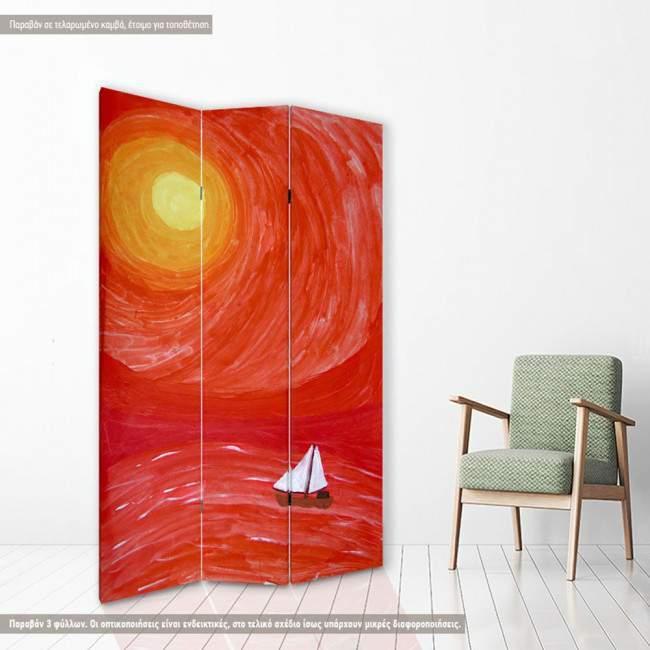 Παραβάν, Sailing to the sun