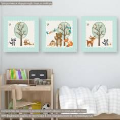 Παρέα στο δάσος, παιδικός - βρεφικός τρίπτυχος πίνακας με ζωάκια του δάσους και όνομα