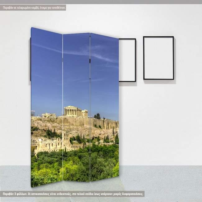 Παραβάν, Acropolis view