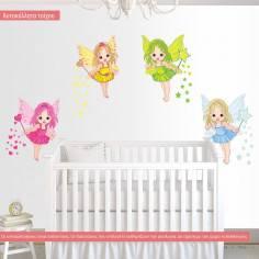 Αυτοκόλλητο τοίχου, νεράιδες, ραβδακια, αστέρια. Μωρο-νεράιδες!