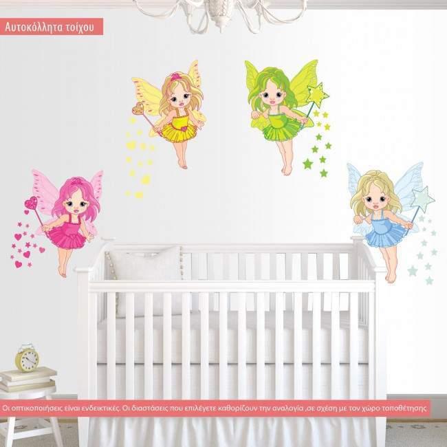 Μωρο-νεράιδες! ,αυτοκόλλητα τοίχου με νεράιδες και ραβδακια ,αστέρια
