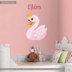 Αυτοκόλλητα τοίχου παιδικά, κύκνος πριγκίπισσα με όνομα, Swan Princess